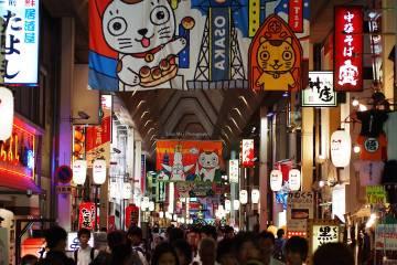 Du Lịch Nhật Bản Nên Mua Gì Làm Quà?