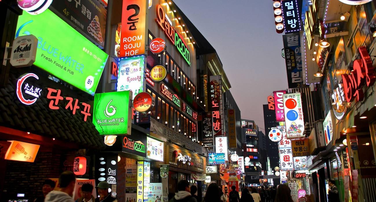 Khu phố Myeong-dong