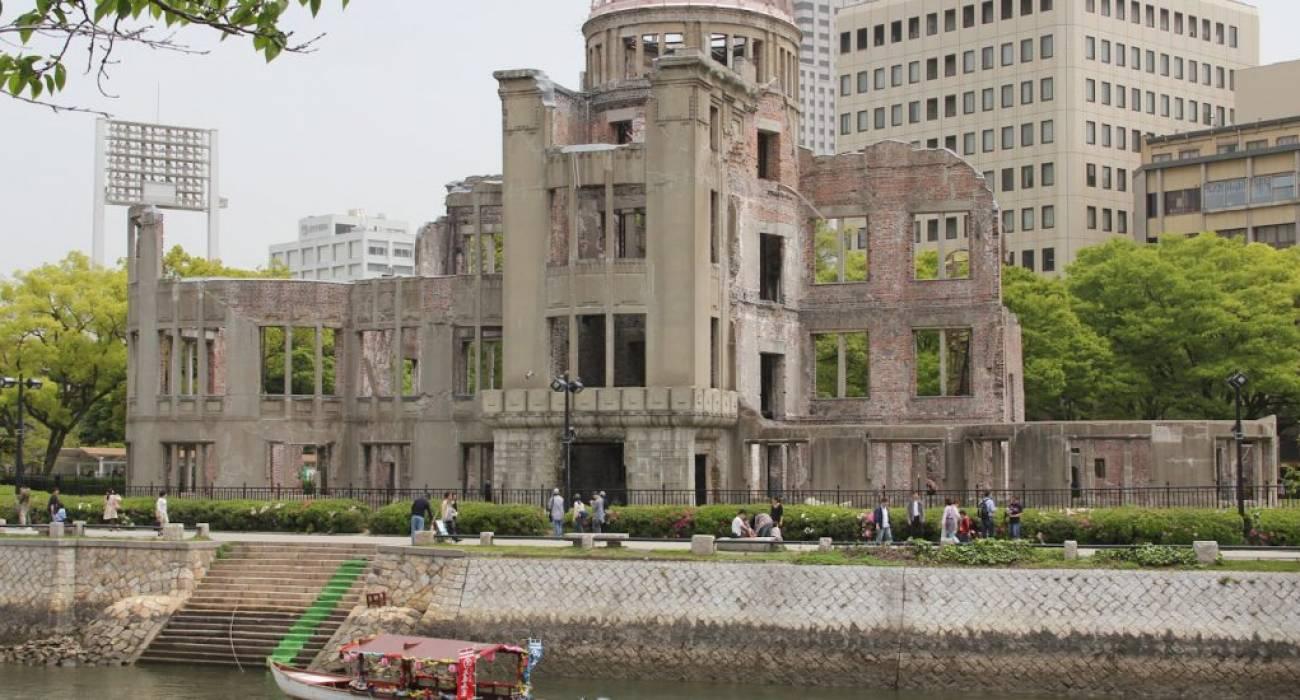 Khu tưởng niệm hòa bình Hiroshima – Genbaku